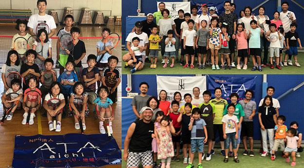 1.普及:ジュニアテニスクリニック、小学校テニスクリニック、親子テニス